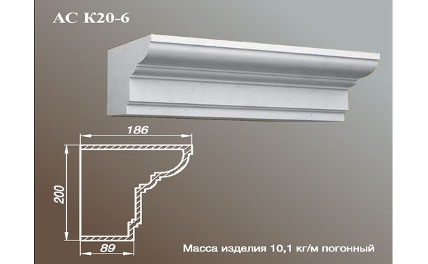 ARCH-STONE Карнизы Карниз АС К20-6-0.75