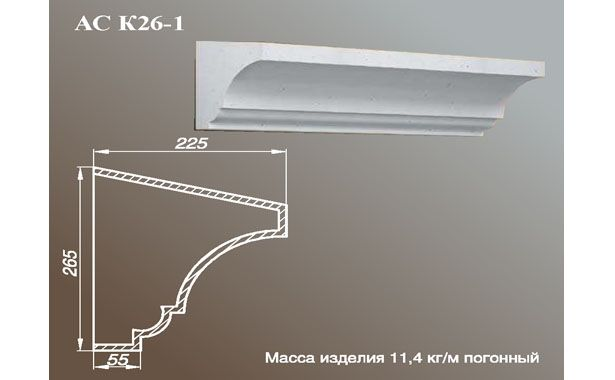 ARCH-STONE Карнизы Карниз АС К26-1-0.75