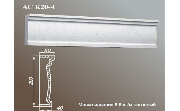 ARCH-STONE Карнизы Карниз АС К20-4-0.75