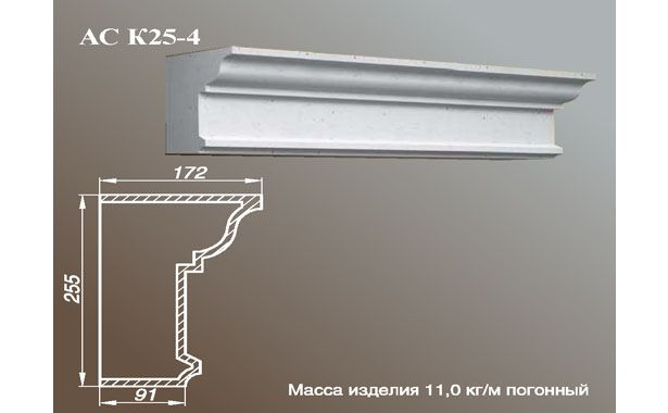 ARCH-STONE Карнизы Карниз АС К25-4-0.75